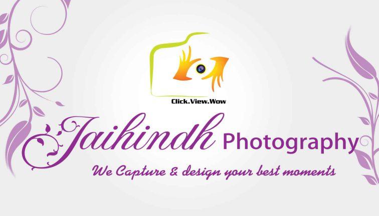 Logo-Designing Services in Madurai
