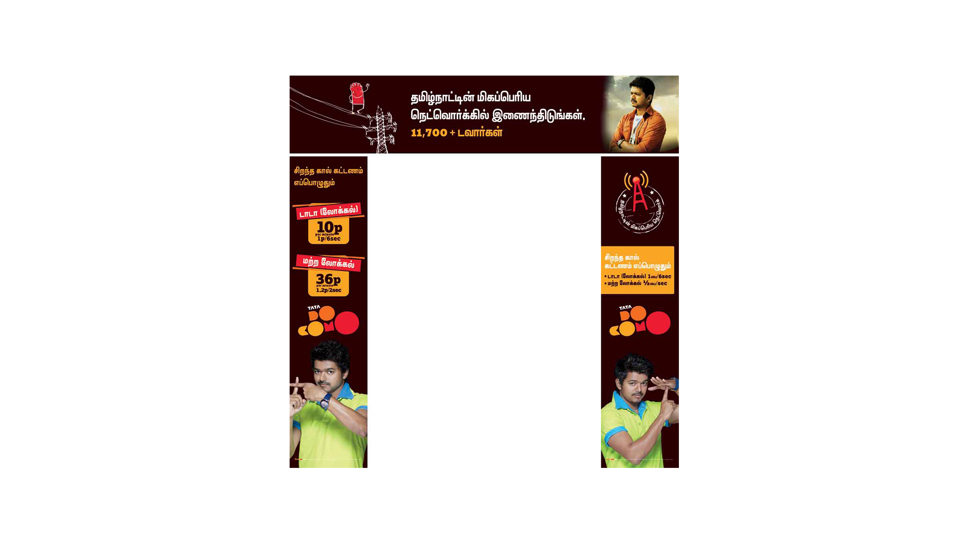 product promotion packaging designing in Madurai