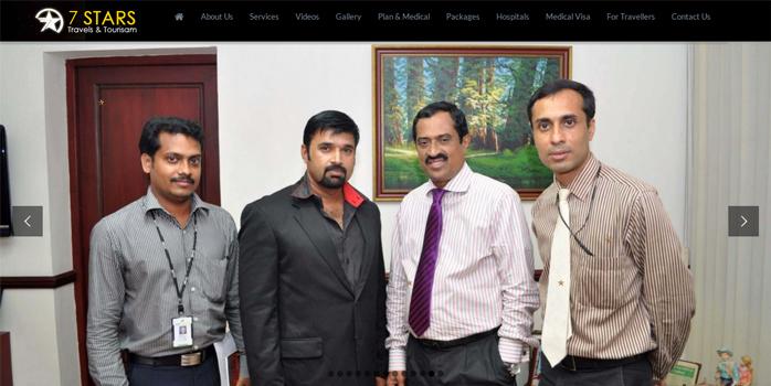 3D logo animation company in kerala