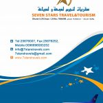 corporate brochure design in oman