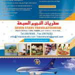corporate brochure design in oman | corporate identity design in oman | corporate identity design templates in Oman