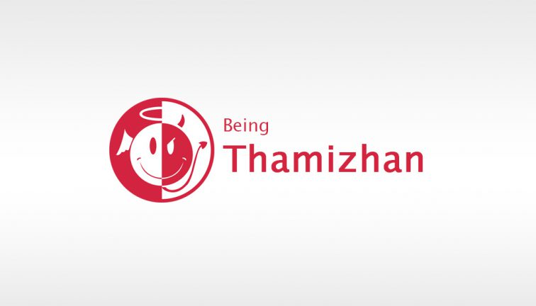 Being Thamizhan logo animation in Madurai, India