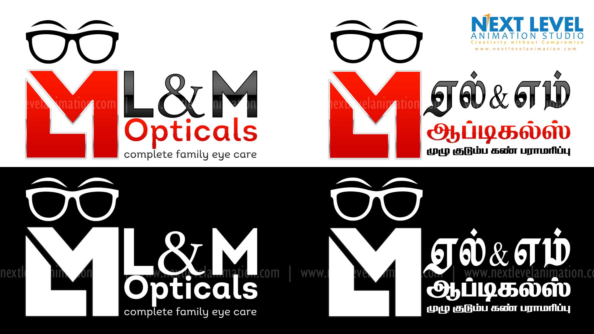 logo design in madurai | LM opticals in madurai