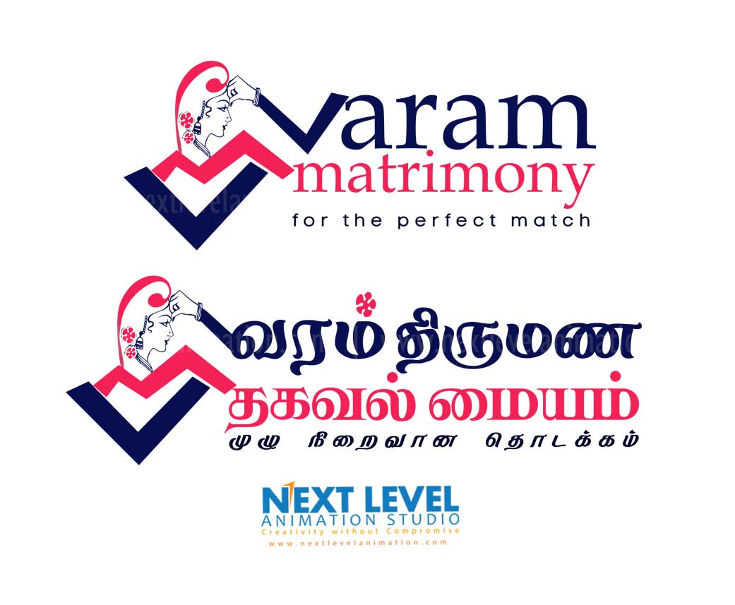 matrimony logo design-online-in-madurai