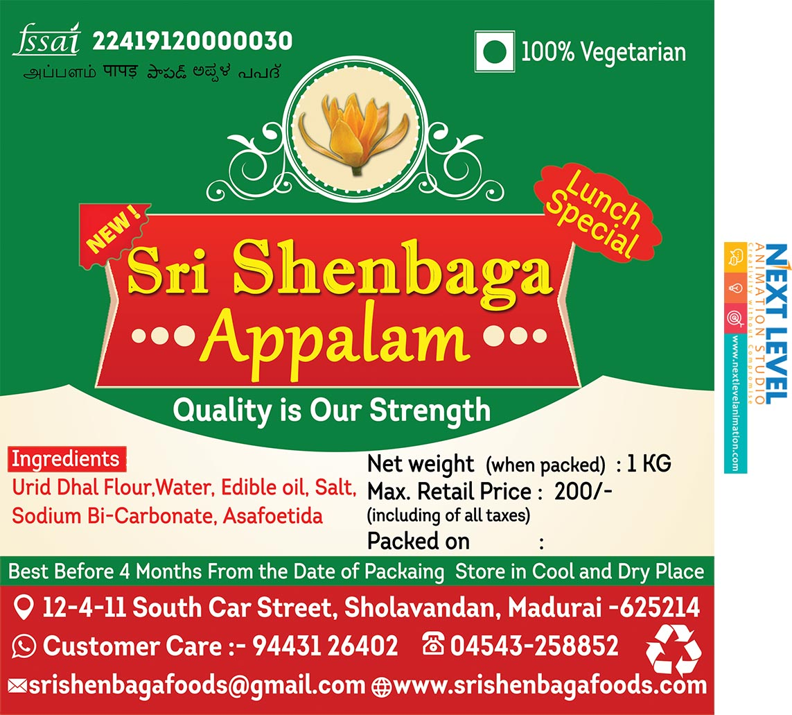package product sticker designing in India